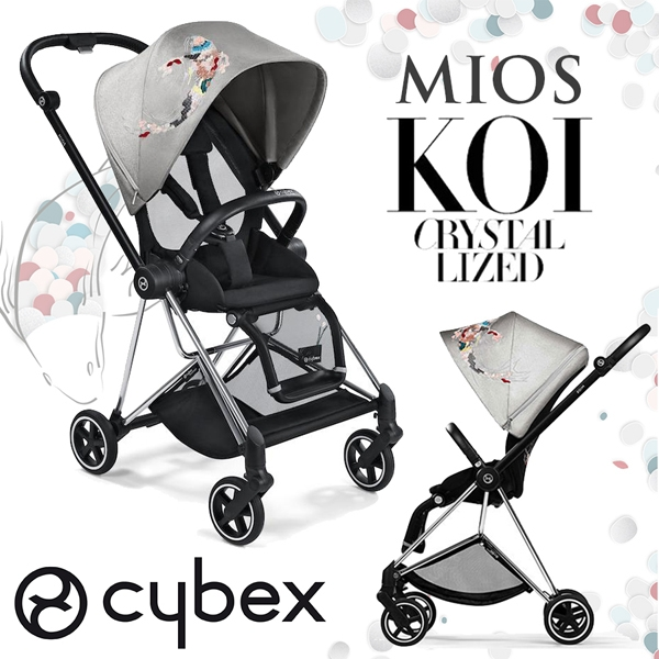 Cybex Fashion Koi Mios 嬰兒手推車
